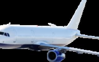 Аэропорт Бордо: как добраться. Информация для туристов