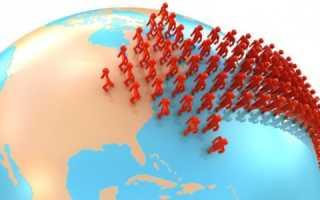 Иммиграция и эмиграция: в чем разница