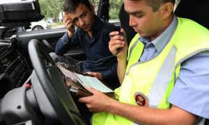 Метки на водительских правах