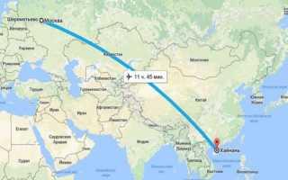 Сколько лететь до Хайнань из Москвы прямым рейсом по времени. Аэрофлот. Азур. Ютейр