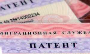 Оформление гражданина Молдовы на работу