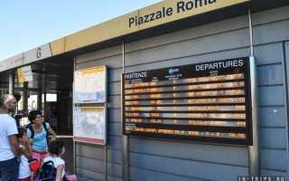 Как добраться из аэропорта Венеции в город на транспорте