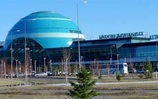 Аэропорт Астаны: как добраться. Информация для туристов