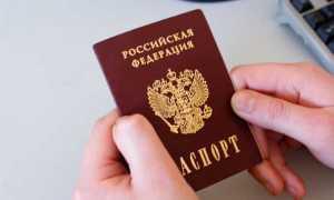 Сколько делается внутренний паспорт гражданина РФ в 2020 году