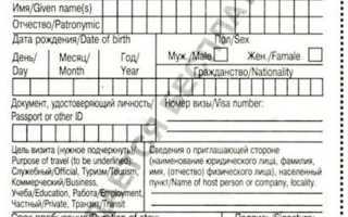 Регистрация граждан Армении в России в 2020 году
