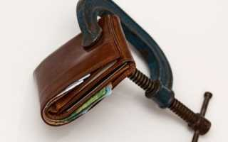 Лишение водительских прав за долги и кредит в 2020 году