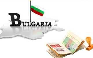 Визы в Болгарию: входит ли республика в список шенгенских стран?