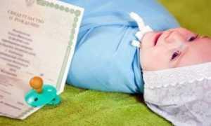 Гражданство для новорожденного в 2020 году