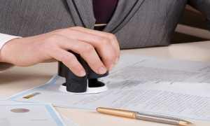 Образец агентского договора с нерезидентом