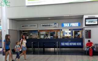 Пересадка в Братиславе. Как добраться до аэропорта Братислава