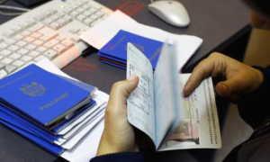 Как гражданину Молдовы получить гражданство РФ в 2020 году