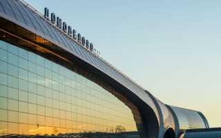 Сколько лететь до Гоа из Москвы прямым рейсом по времени. Аэрофлот. С пересадкой