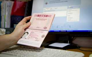 Паспорт недействителен: причины, что делать, способы проверки