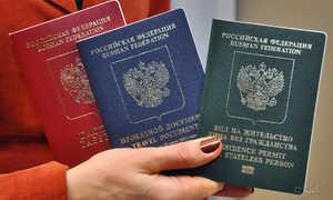 Как получить РВП для граждан Армении в 2020 : список документов