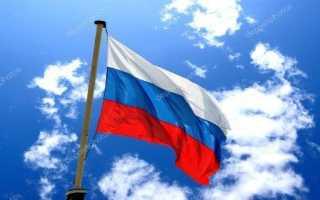 Отказ от гражданства при получении российского в 2020 году