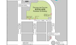 Посольства и консульства Китайской Народной Республики: адреса и телефоны