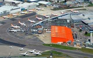 Аэропорт Лутона: как добраться. Информация для туристов
