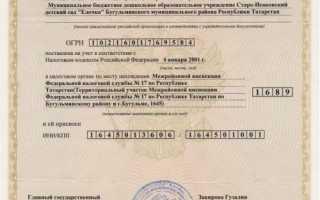 Как узнать ИНН по паспорту: где находится