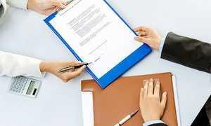 Подготовка документов на РВП в 2020 году: перечень и требования
