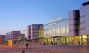 Парковка аэропорт Кольцово в Екатеринбурге. Стоимость
