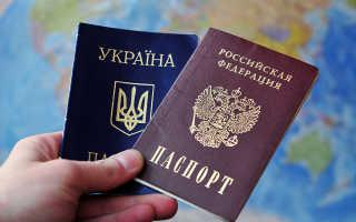 Переселенцы из Украины в Россию