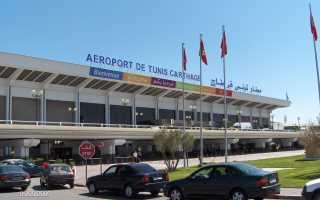 Аэропорт Тунис-Карфаген: как добраться. Информация для туристов
