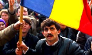 Уровень жизни и переезд на ПМЖ в Румынию в 2020 году