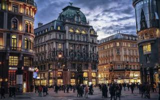 Страховка для визы в Австрию