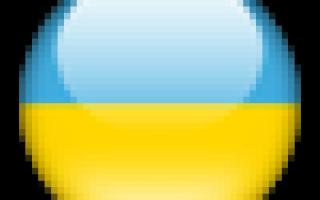 Аэропорт Харьков:как добратьсяIИнформация для туристов