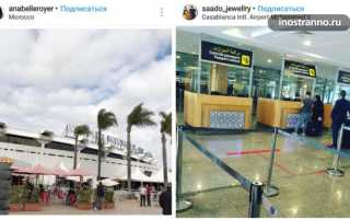Аэропорт Рабат: как добраться. Информация для туристов