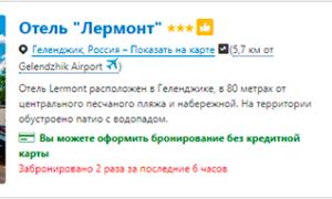 Как добраться из/до аэропорта Бегишево на транспорте