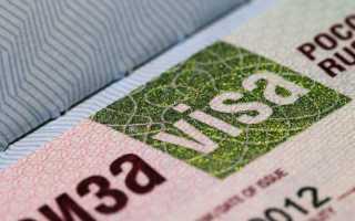 Что такое выездная виза из РФ для иностранных граждан