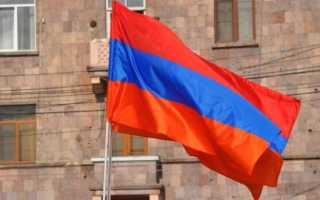 Нужен ли загранпаспорт в Армению в 2020 году