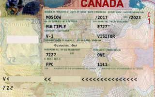 Посольства и консульства Канады: адреса и телефоны: адреса и телефоны