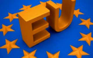 Входит ли Турция в список стран Европейского союза