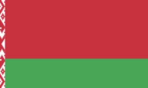 Посольства и консульства Республики Беларусь: адреса и телефоны