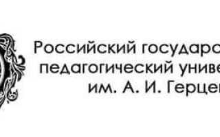 Как сдать тесты по русскому языку для получения гражданства РФ в 2020 году