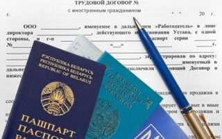 Образец трудового договора с иностранцем по патенту