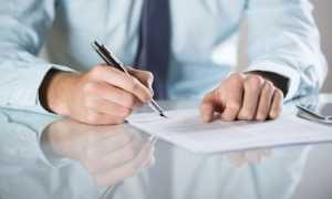 Как написать мотивационное письмо для визы