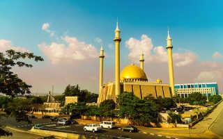 Аэропорт Абуджа: как добраться. Информация для туристов