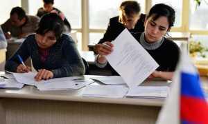 Как сдать экзамен для РВП в РФ в 2020 : процедура, этапы, условия