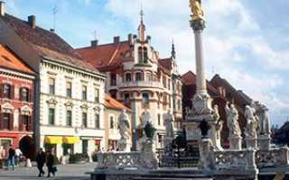 Фото на визу в Словению