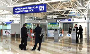 Правила пересечения границы Украина-Россия