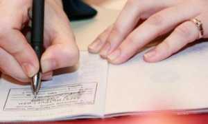 Снятие с регистрационного учета по месту жительства в 2020 году