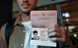 Образец паспорта РФ