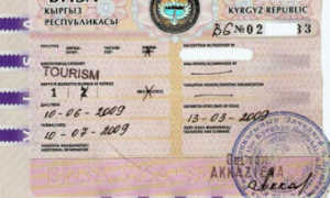 Нужен ли загранпаспорт для посещения Киргизии?