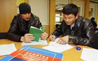 Трудоустройство граждан Киргизии в России в 2020 году