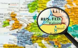 Покупка недвижимости нерезидентом в России