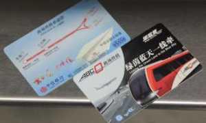 Аэропорт Пекина: как добраться. Информация для туристов