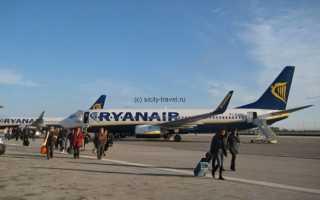 Аэропорт Трапани: как добраться. Информация для туристов